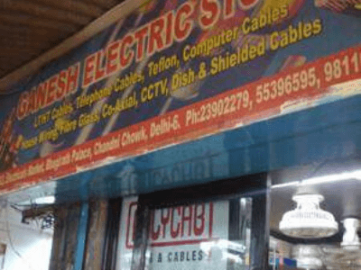 Electric Store
